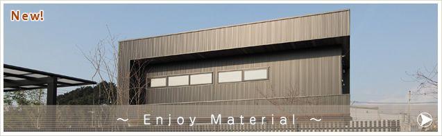 Enjoy Material