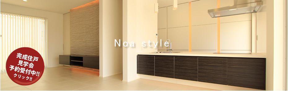 �Τ������߷� Noa Style
